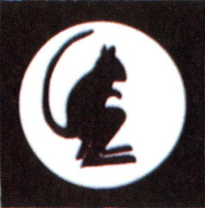 TAC Sign of 4th Amoured Brigade, the Black Rats, from 1943 to 1945. Click here to go to the 4th Armoured Brigade website.