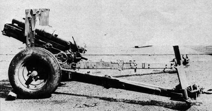 3.7 inch Howitzer on MK 2P carriage.